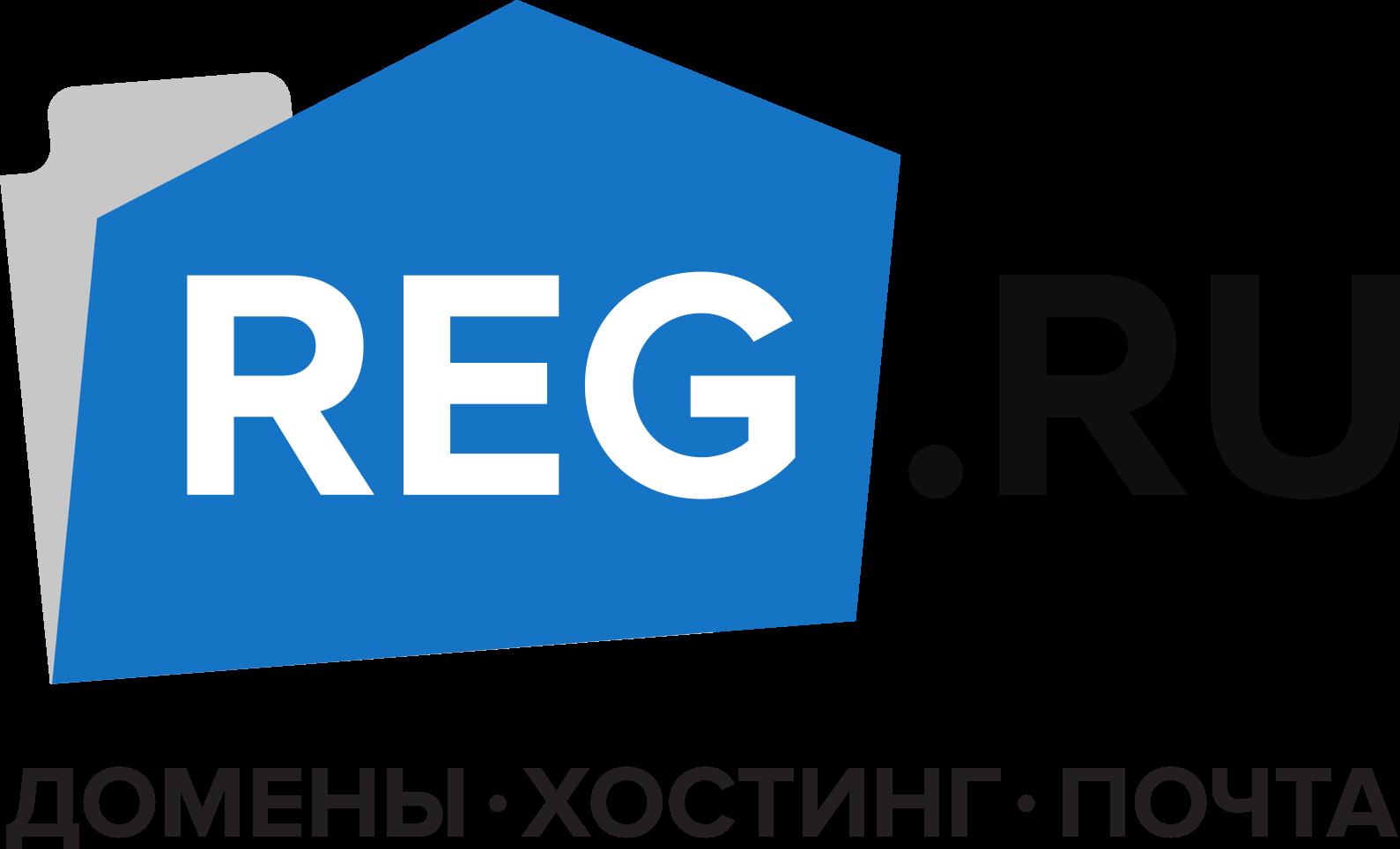 Рег.ру